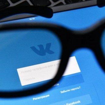 За які пости в соцмережах можна потрапити під суд в Україні