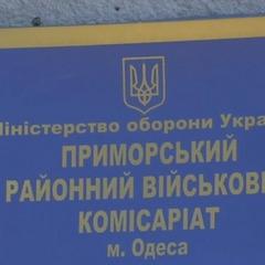 В Одесі студентів «упіймали» військові та записали в Нацгвардію (відео)