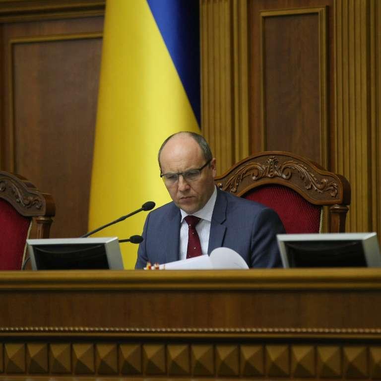 Рада розгляне проекти пенсійної реформи 11-14 липня
