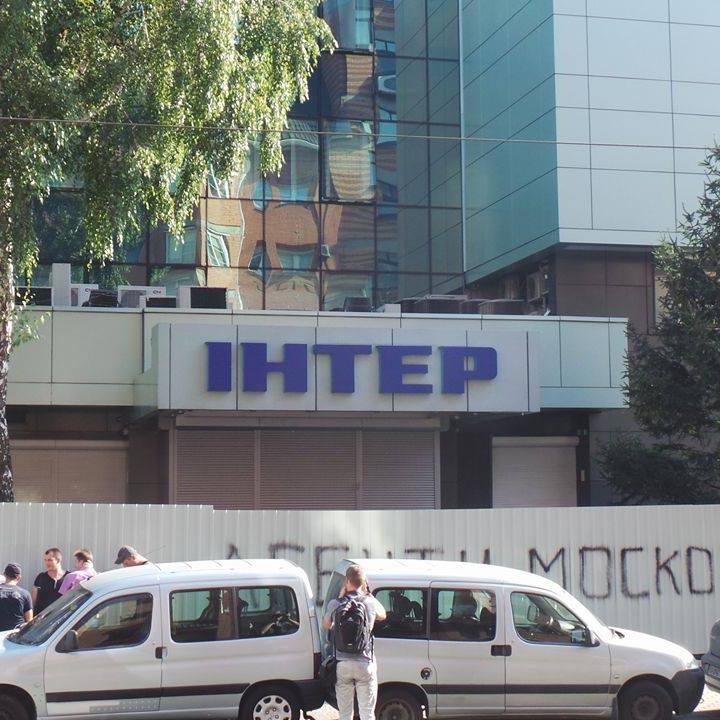 Один із найбільших провайдерів відключив телеканали групи Інтер