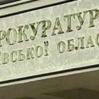 На Київщині сільський депутат із сином влаштували стрілянину