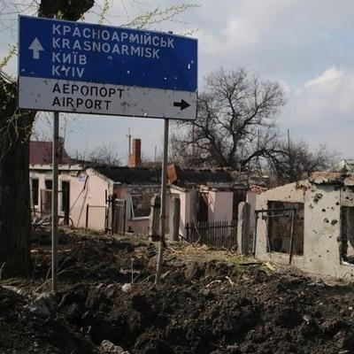 Україна шукає нову альтернативу «Мінським домовленостям»