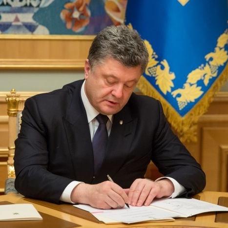 Президент підписав документ, який дозволяє іноземним інвесторам отримати посвідчення на проживання в Україні