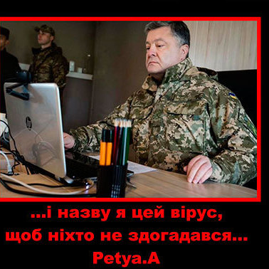 «Вірус-вимагач Petya.A»: інтернет-спільнота відреагувала фотожабами