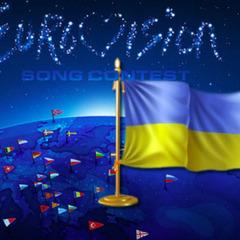 Організатори «Євробачення» готують санкції проти України