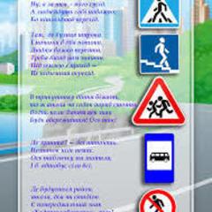 З 1 липня вступлять у силу нові тести з Правил дорожнього руху