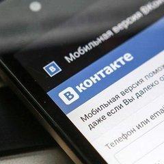 Порошенко відхилив петицію про розблокування VK