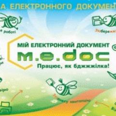 Компанія M.E.Doc відповіла на звинувачення у причетності до розповсюдження вірусу Petya.A