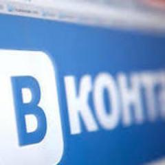 Понад 50% українців проти блокування «Вконтакте», «Yandex» і «Одноклассники»