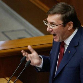 Луценко в Раді побіцяв показати достатньо доказів, щоб зняти недоторканність з 6 депутатів