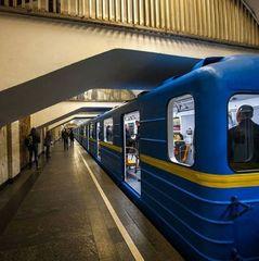 Метро за 5 гривень. Київ опублікував рішення про подорожчання проїзду