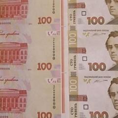 Купюра номіналом в 100 гривень може змінити свій вигляд