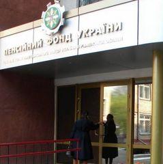 Внески до Пенсійного фонду не сплачують 6-7 мільйонів українців - голова Мінсоцполітики