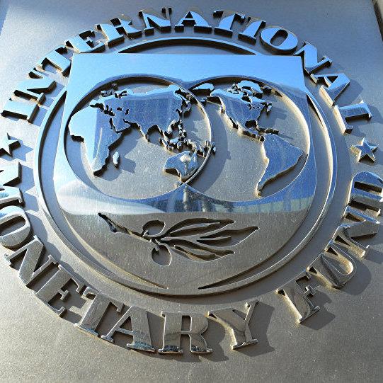Данилюк розповів, коли Україна отримає новий транш МВФ