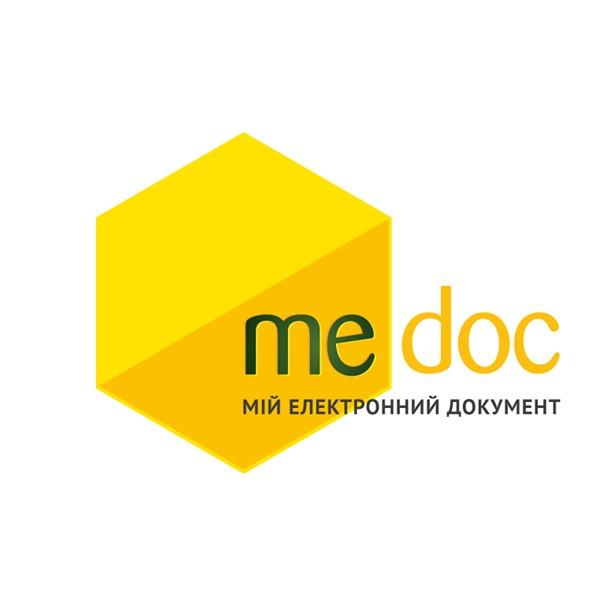У M.E.Doc вилучені сервера. Робота компанії заблокована