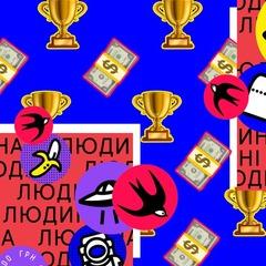 У Києві вибрали найкращу соціальну рекламу (відео)