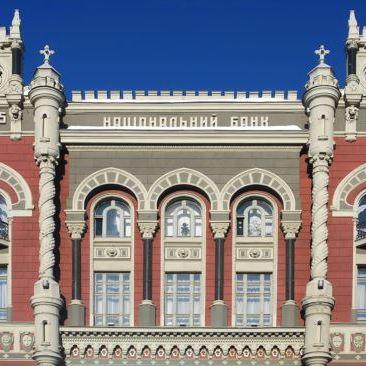 НБУ: через вірусну атаку минулого тижня постраждала третина українських банків