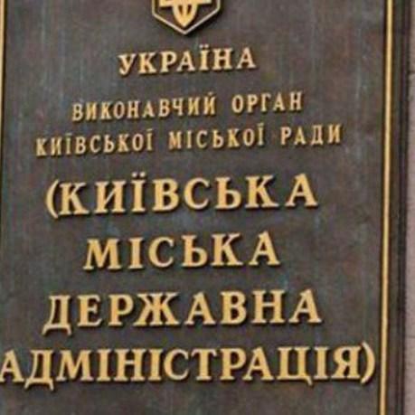 В Києві зміниться система фінансування дитячих садочків
