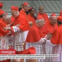 У Ватикані секретаря впливового кардинала заскочили під час гей-оргії та з наркотиками (відео)