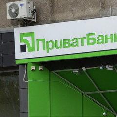 Обшуки в Приватбанку проводили через події до націоналізації