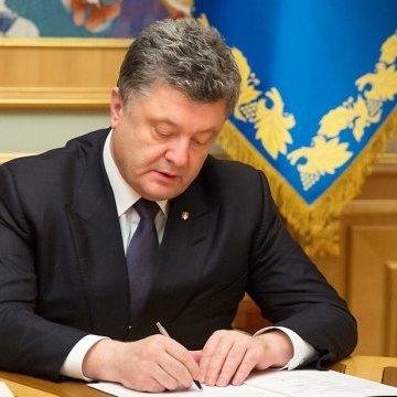 Президент підписав указ про призов у Нацгвардію в 2017 році