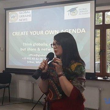 У Києві стартував форум Global Ukraine
