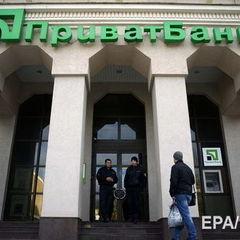 Екс-топ-менеджери «Приватбанку» покинули Україну – ЗМІ