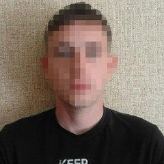 Затримано 25-річного молодика, який скоював напади на кредитні установи
