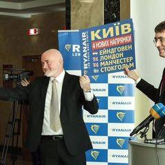 Ryanair, ймовірно, оголосить про скасування польотів до України - Омелян