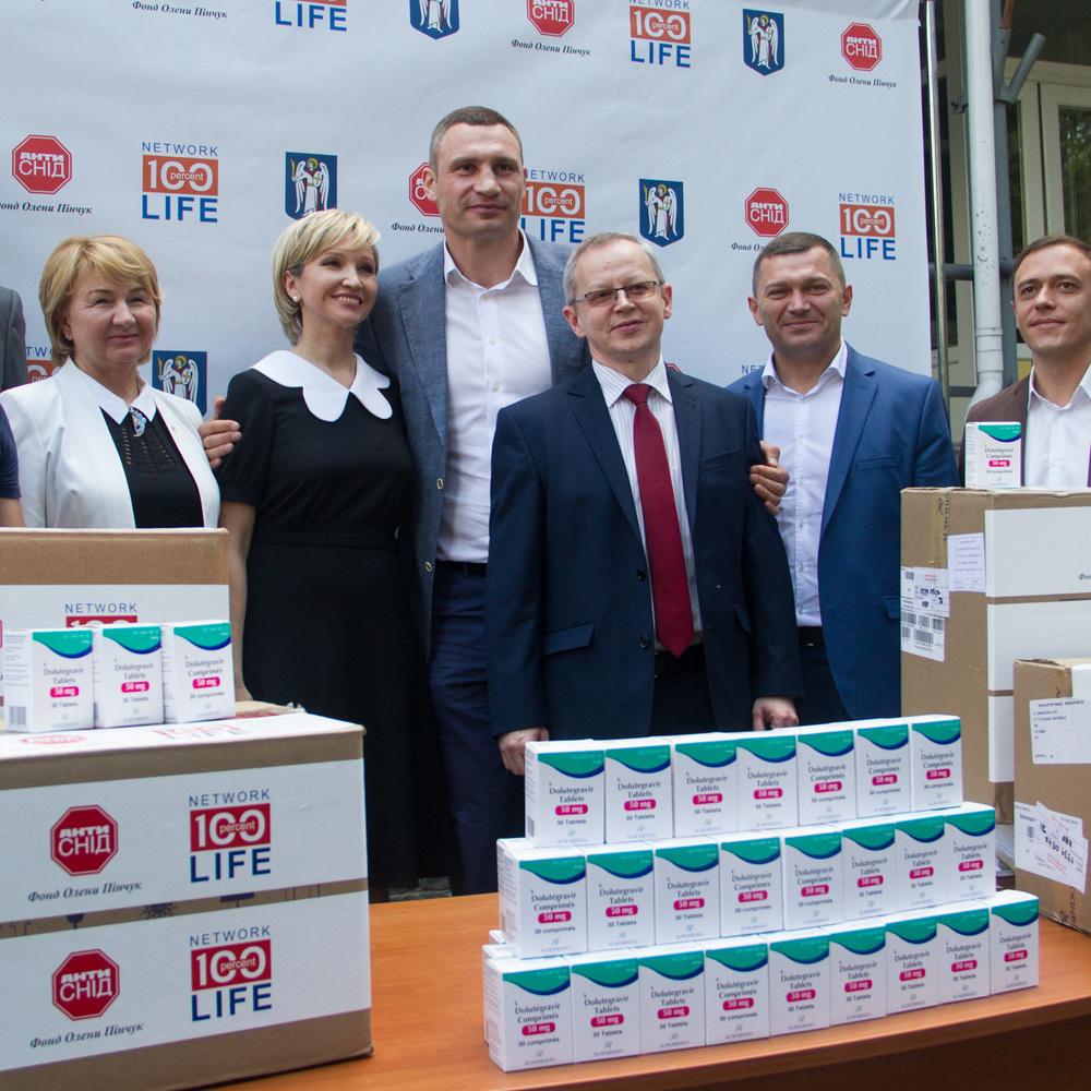 Віталій Кличко: «Новітній препарат антиретровірусної терапії, який отримав Київ, – це ще один крок до зупинення епідемії ВІЛ/СНІДУ»