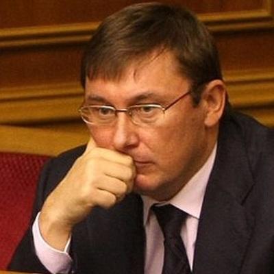 Луценко прибув до сесійної зали парламенту