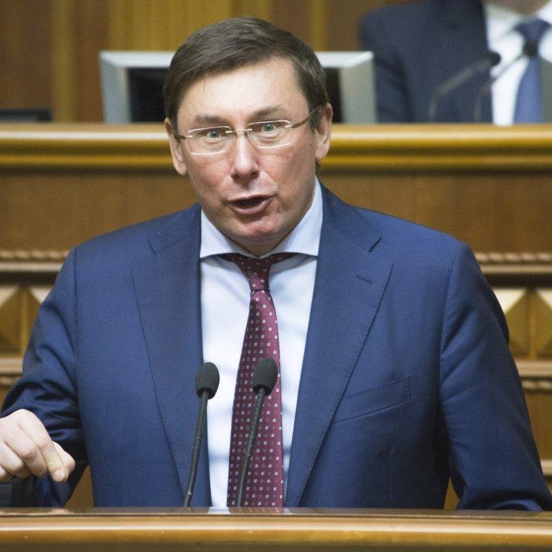 Луценко пообіцяв повторне подання на депутатів яких не позбавили недоторканності