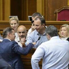 Рада прийняла закон про Конституційний суд