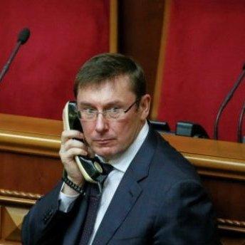 Розенблат та Поляков не прийшли по свої повістки: Луценко обіцяє вручити їх у ВР