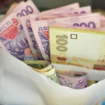 НБУ знизив офіційний курс гривні