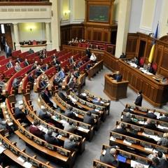 Верховна Рада встановила рекорд за кількістю законопроектів