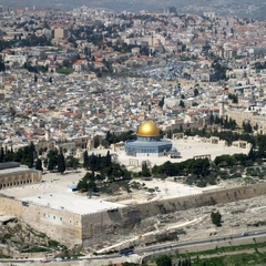 Теракт у святому місці: У Єрусалимі розстріляли поліцейських (відео)