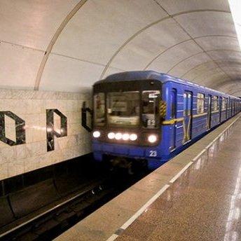 У Києві з сьогоднішнього дня піднялась вартість проїзду у метро