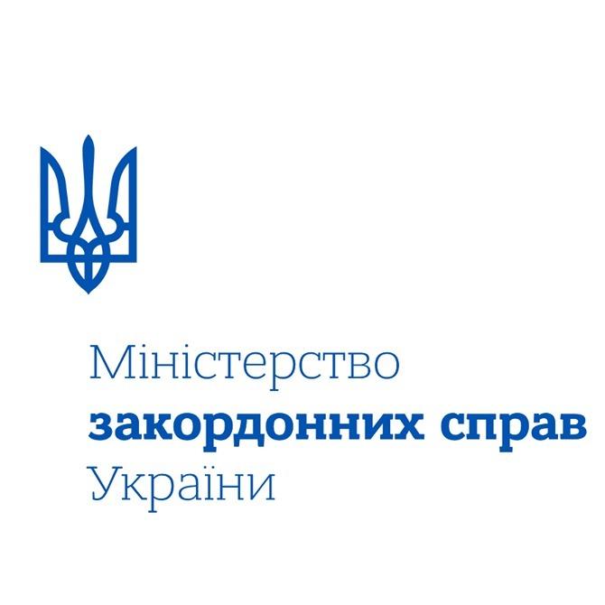 МЗС України закликає громадян втриматись від поїздок до Єгипту