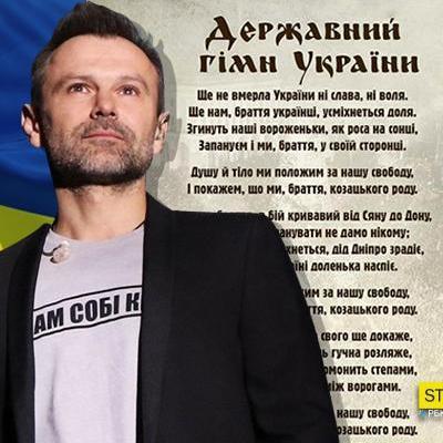 Вакарчук опублікував перше публічне виконання гімну України (відео,1989 рік)