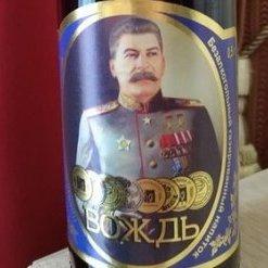 В РФ продають газовану воду із зображенням Сталіна