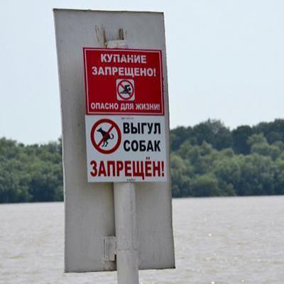 Карта, на якій показані найнебезпечніші пляжі України (відео)