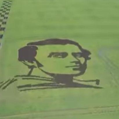 Величезний портрет Кобзаря з рису виростили в Херсонській області (фото, відео)