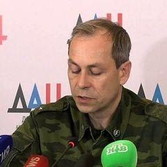 Терорист Басурін заявив, що на Донбасі українські радикали принесли в жертву Перуну чоловіка