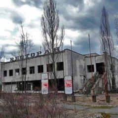 Українське місто очолило рейтинг найнебезпечніших місць світу