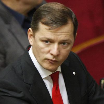 Ляшко скликає позачергову сесію Верховної Ради