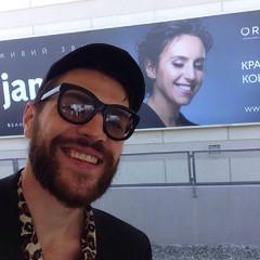 Суд обрав покарання Седюку, який оголив «п'яту точку» на Євробаченні