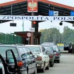 З'являться два додаткових пункти пропуску на кордоні із Польщею