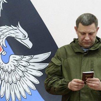 Яка імовірність, що Путін визнає «Малоросію» Захарченка: думка експерта