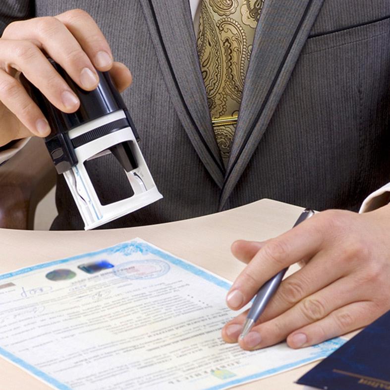 Набув чинності закон про скасування печаток на документах